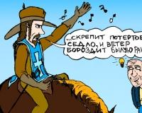 Вторая страница комикса Быдломэн