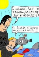 The NeforЫ - Must die! | Страница 005
